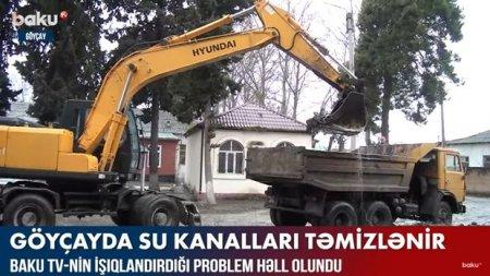 Baku TV zibil içindəki su kanalını işıqlandırıb nəticə əldə etdi - VİDEO