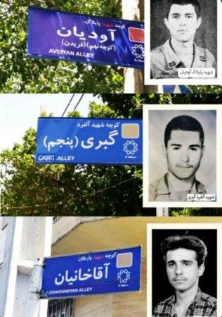 Tehranda üç küçəyə ermənilərin adları verildi