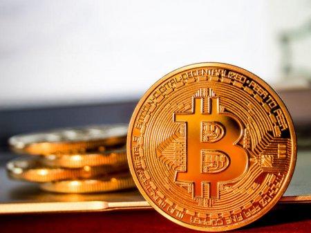 Bitkoin Salvadorun rəsmi valyutası oldu